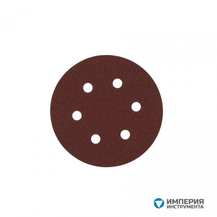 Шлифовальный круг Milwaukee 6 отверстий 150 мм/ зерно 40 (25шт)