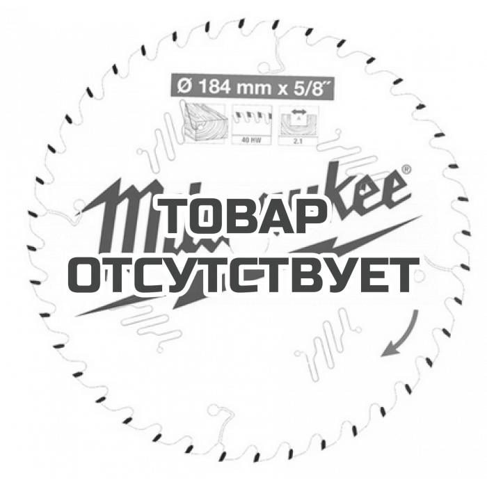 Пильный диск для циркулярной пилы по деревуMilwaukee 184 x 5/8 x 2.1 мм (1шт)