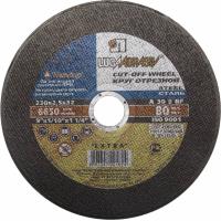 Круг отрезной по металлу (230x2x22.2 мм) ЛУГА 3612-230-2.0