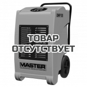 Осушитель воздуха MASTER DHP 55