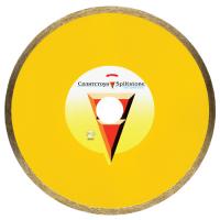 Отрезной алмазный круг Сплитстоун (1A1R 125x1,6x5,5x22,2 мрамор 25) мокрая Professional