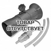 Комплект распылителя Oleo-Mac для воздуходувки 180-190 - 3652-00203A