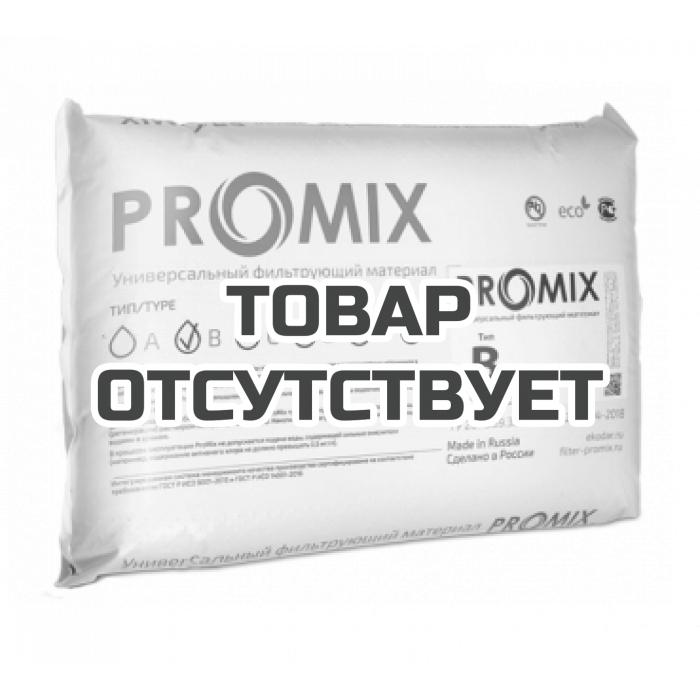 Среда фильтрующая PROMIX B (12л)