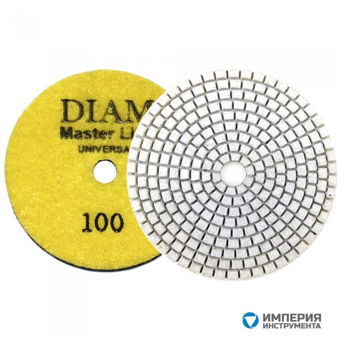 Круг алмазный шлифовальный гибкий DIAM MasterLine Universal зерно 100 для мокрой и сухой шлифовки