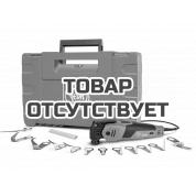 Набор профессиональный для автостекольщика Fein SuperCut FSC 1.7 Q
