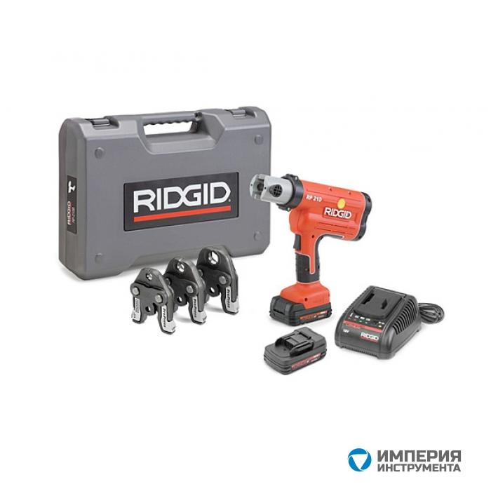 Пресс-пистолет RIDGID RP 210-B Compact  + пресс-клещи RF 16-20-25 мм, аккумулятор, зарядное устройство, кейс