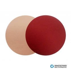 Proma Шлифовальный самоклеющийся диск Ø230мм зернистость P320 для BP-150