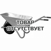 Altrad T-067/B Тачка проффессиональная