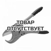 Voll Труборез для полипропиленовых труб V-CUT 75