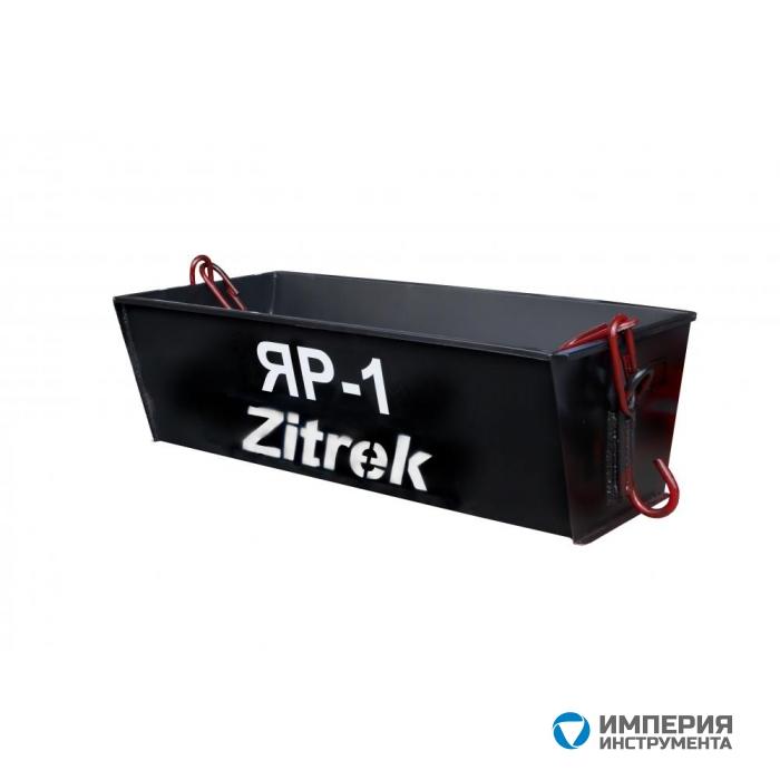 Zitrek Тара для раствора ЯР-1