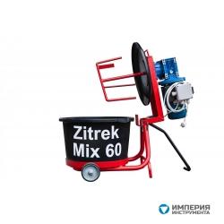 Zitrek Растворосмеситель Мix 60 (220 В)