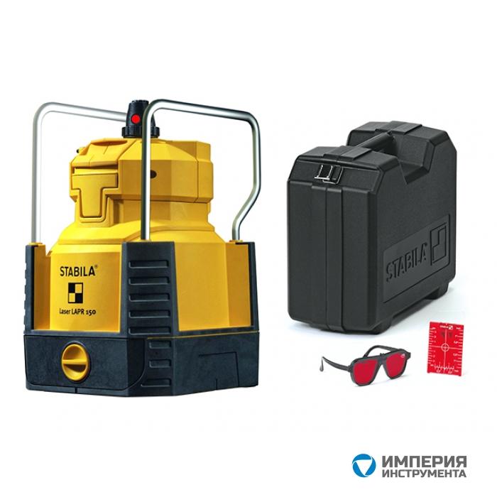 Ротационный лазерный прибор Stabila LAPR 150-L-Set+штатив + нивелирная рейка