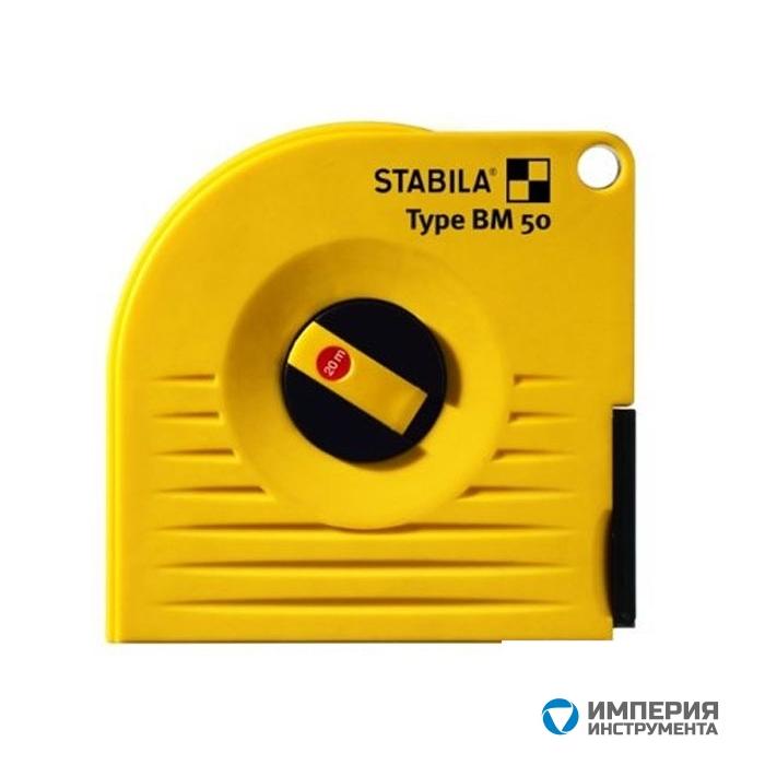 Измерительная лента Stabila BM50 P 20м х 13мм