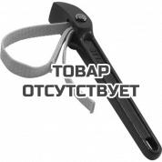 DYTRON Ленточный (ремешковый) трубный ключ