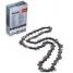 Цепь Stihl Rapid Micro Comfort 25RMC 56 звеньев