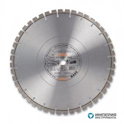 Алмазный диск Stihl 400 мм ВА 80