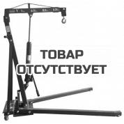 Кран AE&T Т62301 1000 кг складной