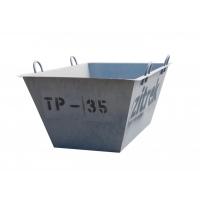 Zitrek Тара для раствора ТР-0.35