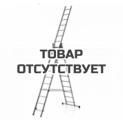 Elkop VHR T 3x 9 Трехсекционная лестница