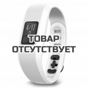 Умный браслет белый Garmin Vivofit 3