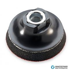 """Тарельчатый круг с креплением шлифовальных средств на """"липучке"""" Flex BP-M D75 M14"""