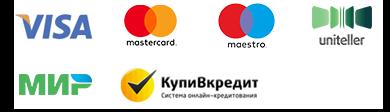 Способы оплат - Visa, Mastercard, МИР, Кредит